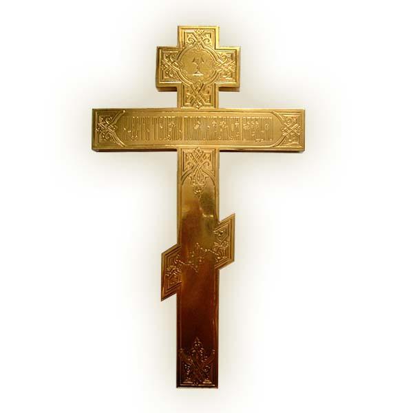Крест напрестольный КН1 - 1