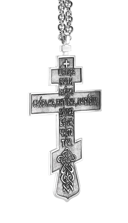 Крест наперсный К-10 - 1