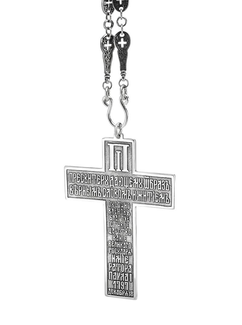 Крест наперсный КЕ-11 - 1