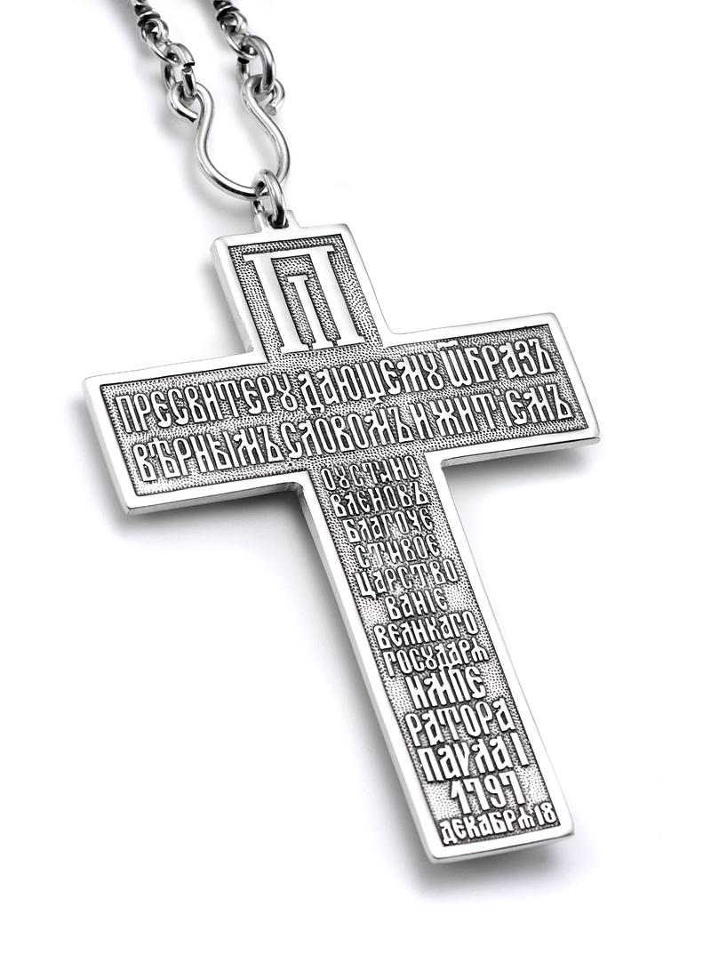Крест наперсный КЕ-11 - 5